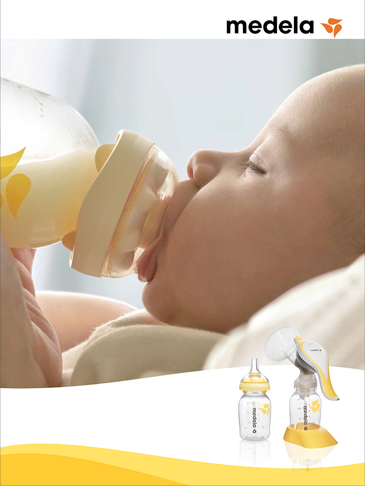 photo retouching medela brand baby bottle advertisement